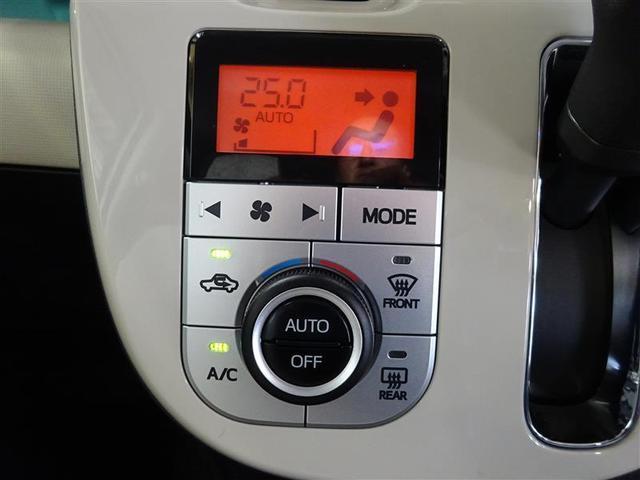 Gメイクアップ SAIII フルセグ メモリーナビ DVD再生 バックカメラ 衝突被害軽減システム 両側電動スライド LEDヘッドランプ 記録簿 アイドリングストップ(7枚目)