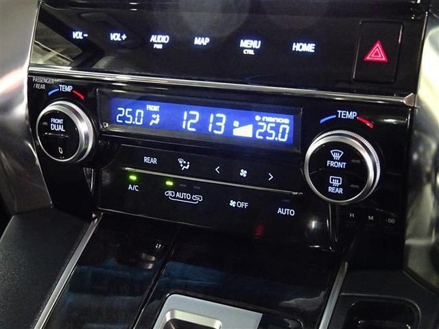 2.5Z Aエディション フルセグ メモリーナビ DVD再生 後席モニター バックカメラ 衝突被害軽減システム 両側電動スライド LEDヘッドランプ 乗車定員7人 3列シート ワンオーナー 記録簿(7枚目)