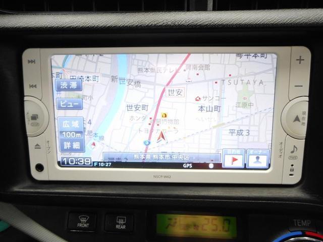 トヨタ アクア S ナビTV バックモニター キーレス ワンオーナー