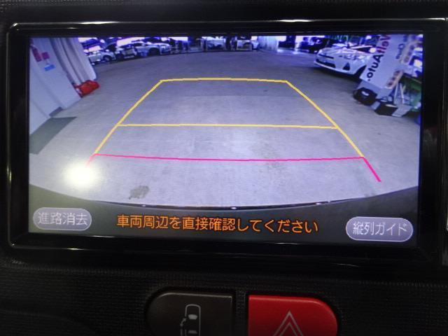 F クイーン ワンオーナー ナビ TV バックカメラ(9枚目)