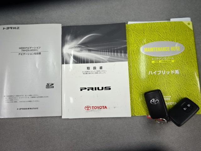 新車取扱説明書&メンテナンスノート・ナビ取扱説明書もしっかりセット!