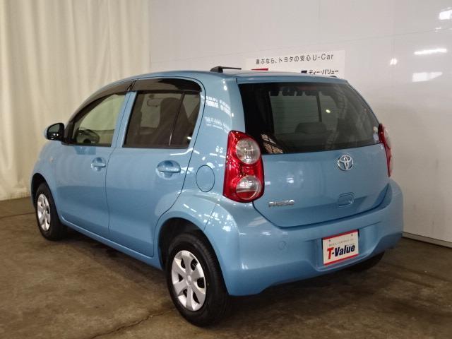 トヨタ認定の検査員による車両検査証明書付き!わかりやすい図解でひと目で状態がわかります。
