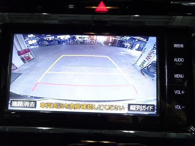 エレガンス ロングラン保証 ナビ TV ETC LED(6枚目)