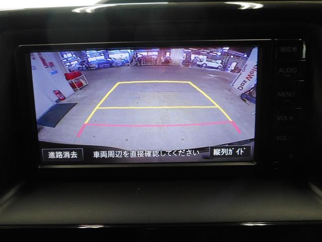「トヨタ」「ノア」「ミニバン・ワンボックス」「熊本県」の中古車6