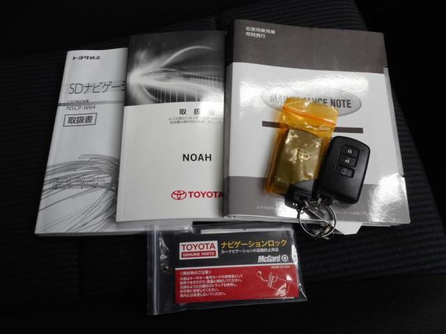 「トヨタ」「ノア」「ミニバン・ワンボックス」「熊本県」の中古車20