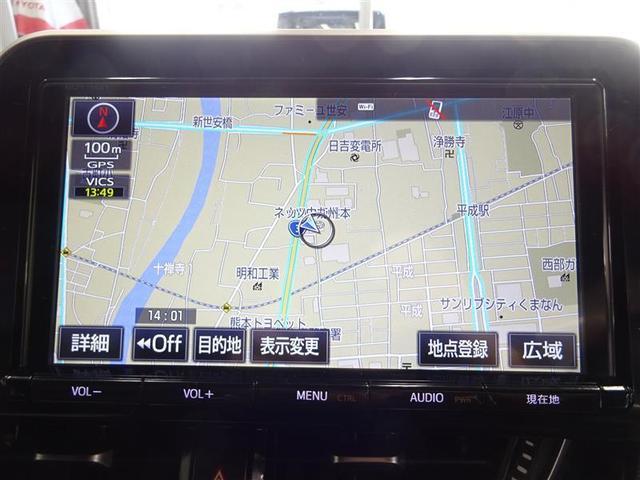 ナビ付なので、遠出の際も道に迷うことはありません♪安心してドライブをエンジョイして下さい♪(NSZT-W66T)