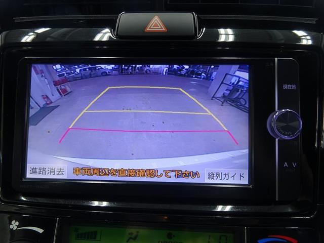 1.5G エアロツアラー・ダブルバイビー(6枚目)