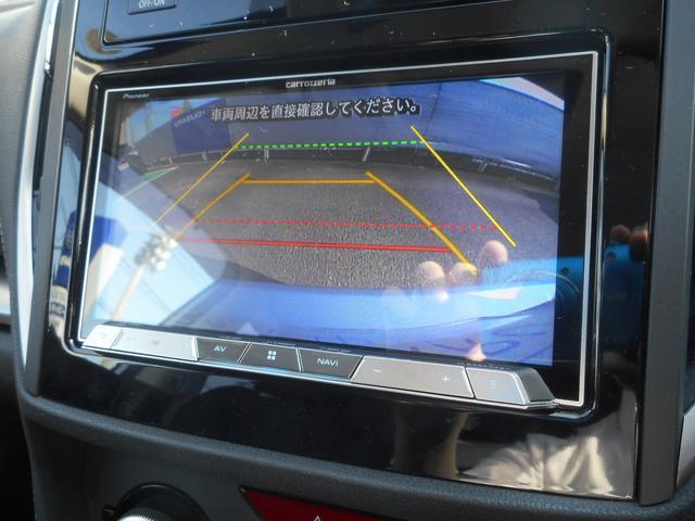 2.0i-S EyeSight(19枚目)