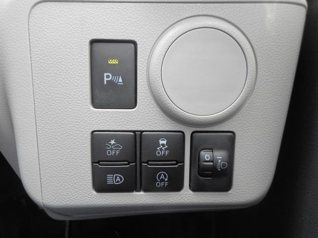 L スマートアシスト LEDヘッドライト 衝突軽減ブレーキ付(20枚目)