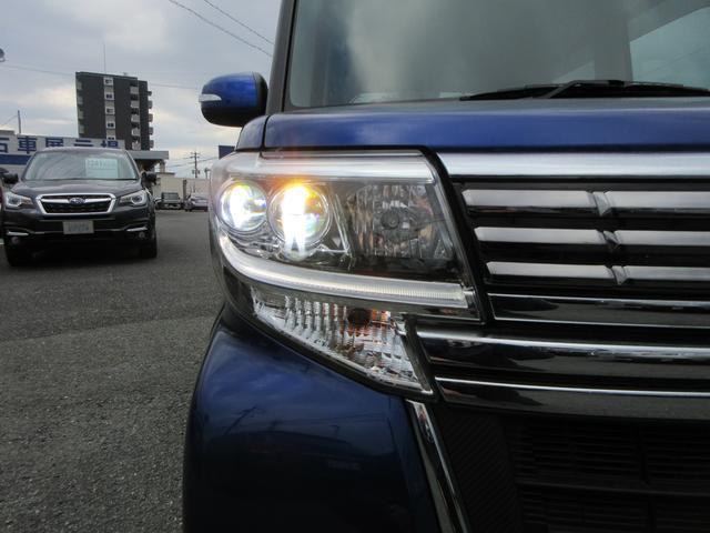 R Limited スマートアシスト 2年保証 社用車あがり(8枚目)
