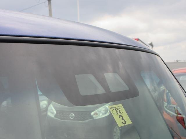 R Limited スマートアシスト 2年保証 社用車あがり(18枚目)