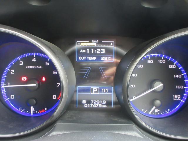 「スバル」「レガシィアウトバック」「SUV・クロカン」「熊本県」の中古車26