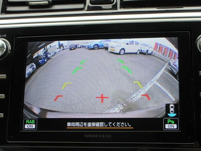 「スバル」「レガシィアウトバック」「SUV・クロカン」「熊本県」の中古車29