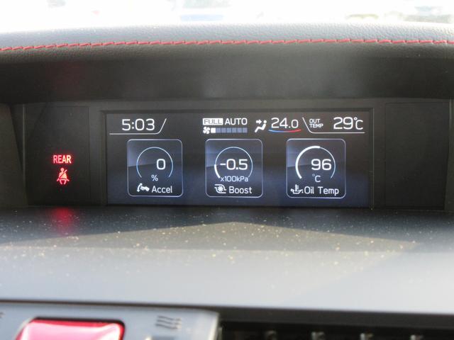 マルチファンクションディスプレイ搭載で、車両情報の閲覧が可能です!