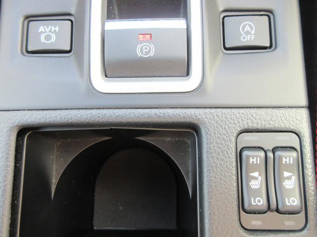 シートヒーターや電動パーキングブレーキの操作スイッチ