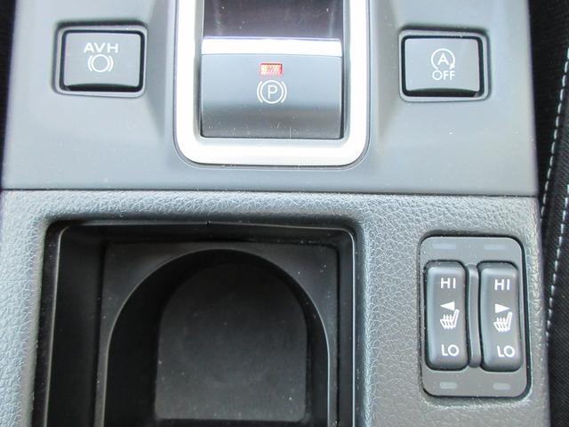 シートヒーターや電動パーキングブレーキ等の操作スイッチ
