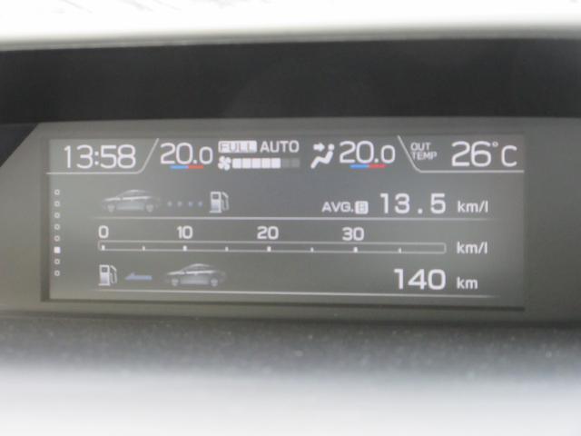 マルチファンクションディスプレイ搭載で車両情報の閲覧が可能です!