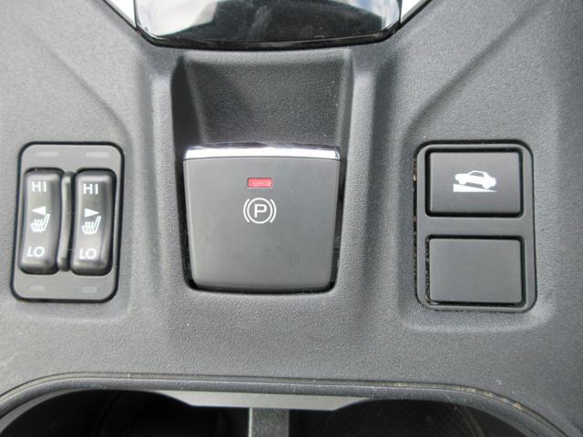 シートヒーターや電動パーキングブレーキの操作スイッチ!