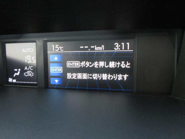 1.6i-L EyeSight Proud Edition(34枚目)