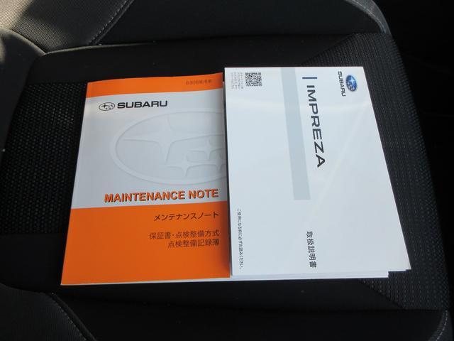 1.6i‐Lアイサイト ナビ・サイドカメラ(43枚目)