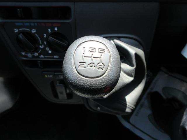 トランスポーター 当社社用車あがり 純正オーディオ(23枚目)