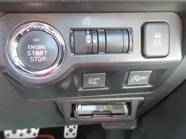 2.0i-L EyeSight ナビ Rカメラ ETC(32枚目)