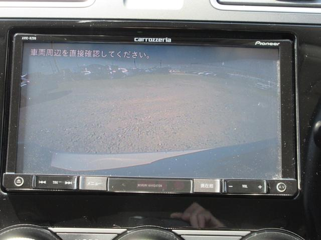 2.0i-L EyeSight ナビ Rカメラ ETC(34枚目)