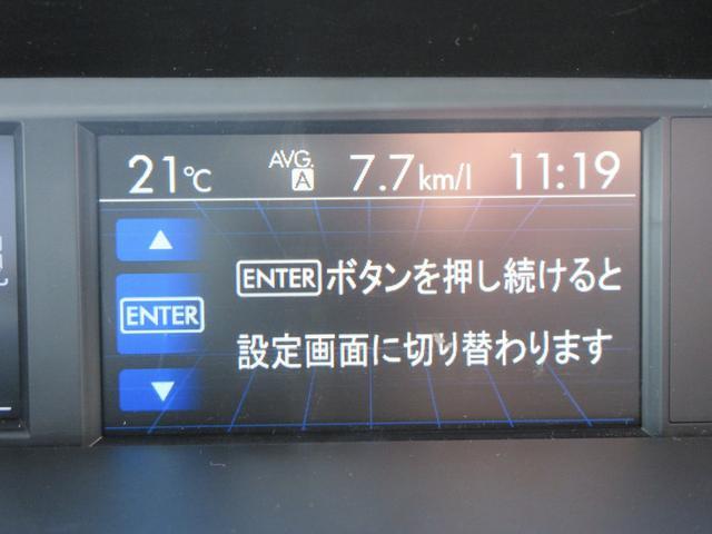 2.0i-L EyeSight ナビ Rカメラ ETC(42枚目)