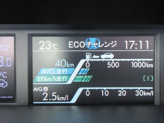 2.0GT-S EyeSight ナビ Rカメラ ETC付(40枚目)