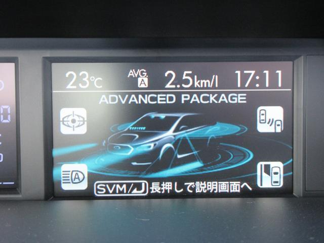 2.0GT-S EyeSight ナビ Rカメラ ETC付(45枚目)