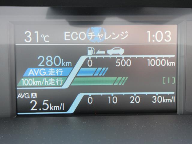1.6GT-S EyeSight ナビ Rカメラ ETC付(41枚目)
