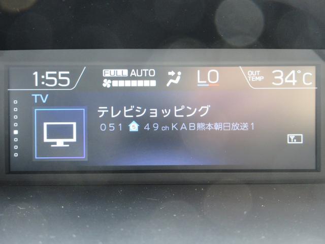 1.6i-L EyeSight S-style ナビ付(33枚目)