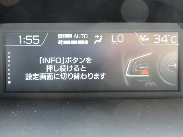 1.6i-L EyeSight S-style ナビ付(36枚目)
