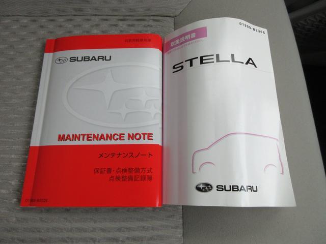 L スマートアシスト ワンセグ リヤビューカメラ付(34枚目)