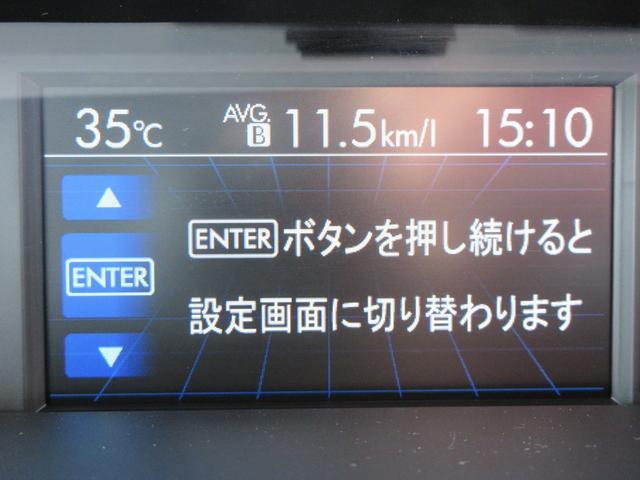 2.0i-L EyeSight ナビ ETC 後期型(35枚目)