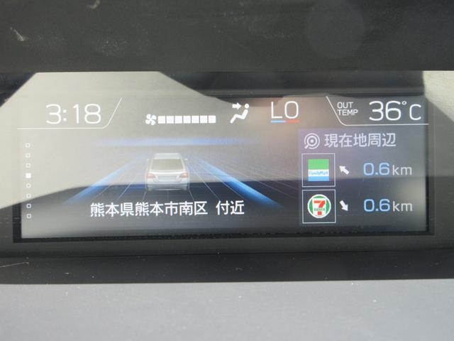 1.6i-L EyeSight ナビ Rカメラ ETC付(33枚目)