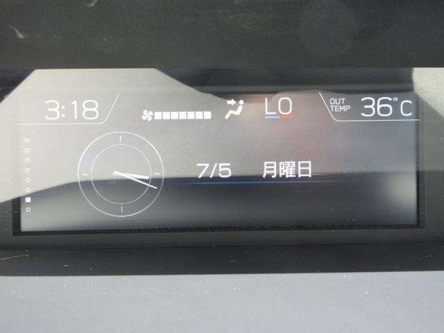 1.6i-L EyeSight ナビ Rカメラ ETC付(36枚目)
