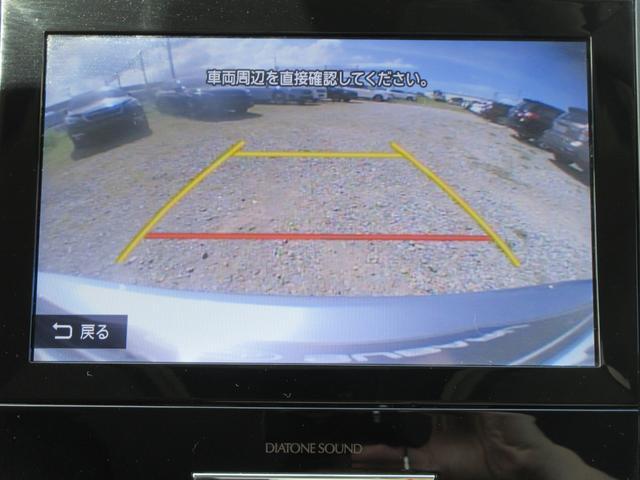 1.6i-L EyeSight ナビ Rカメラ ETC付(41枚目)