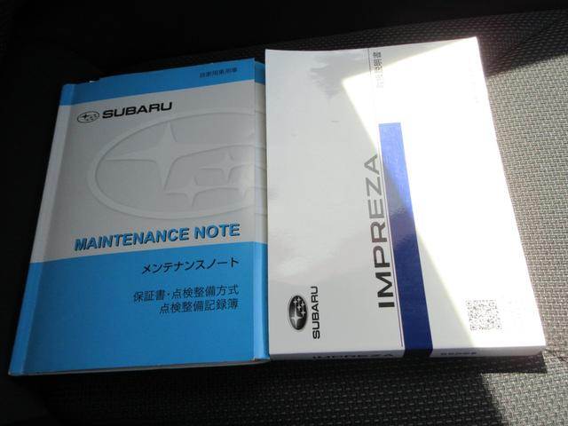 1.6i-L EyeSight ナビ Rカメラ ETC付(46枚目)