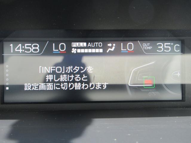 Touring EyeSight搭載車 サイドカメラ付(37枚目)