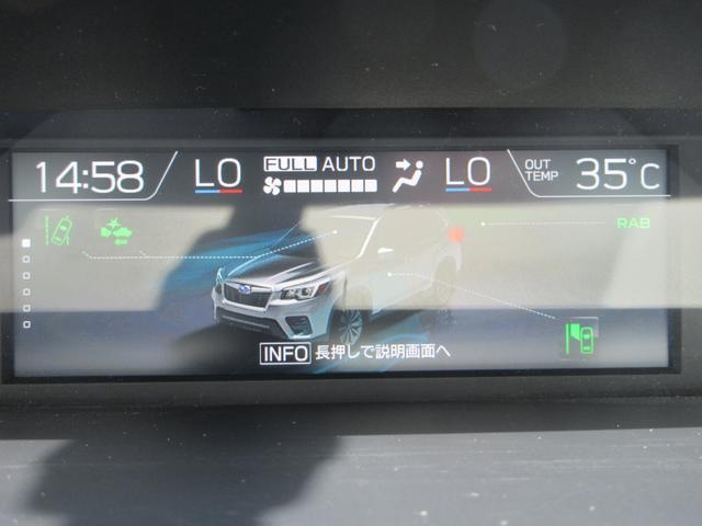 Touring EyeSight搭載車 サイドカメラ付(38枚目)