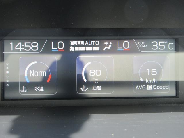 Touring EyeSight搭載車 サイドカメラ付(40枚目)