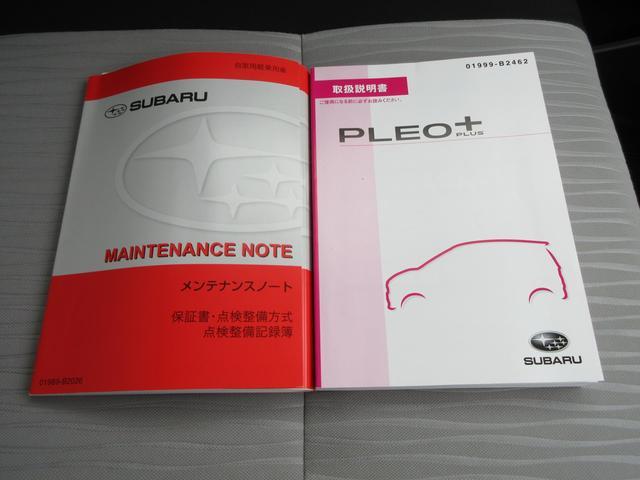 L スマートアシスト 純正CDオーディオ付(21枚目)