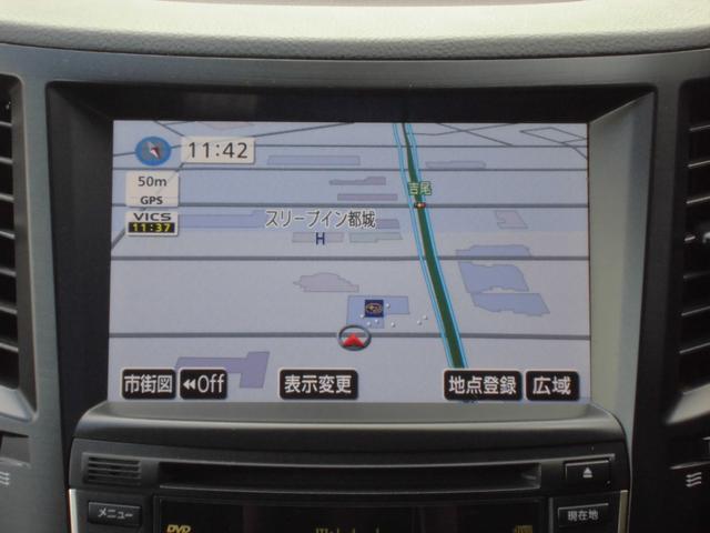 スバル レガシィツーリングワゴン 2.5GT EyeSight マッキントッシュナビ&CD付き