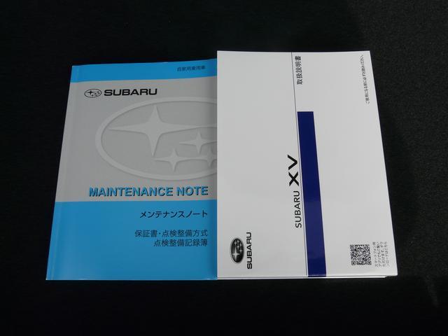 2.0i-S EyeSight オートマチックハイビーム(20枚目)