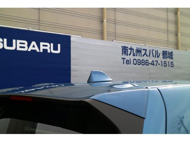 「スバル」「フォレスター」「SUV・クロカン」「宮崎県」の中古車37