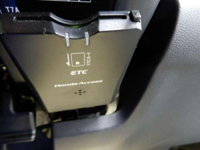 ハイブリッドX メモリーナビ リアカメラ フルセグ LED(17枚目)