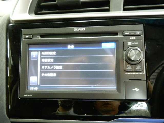 Fパッケージ CDチューナー USB リアカメラ(12枚目)