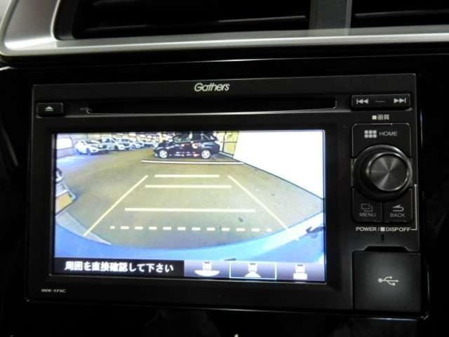 Fパッケージ CDチューナー USB リアカメラ(13枚目)