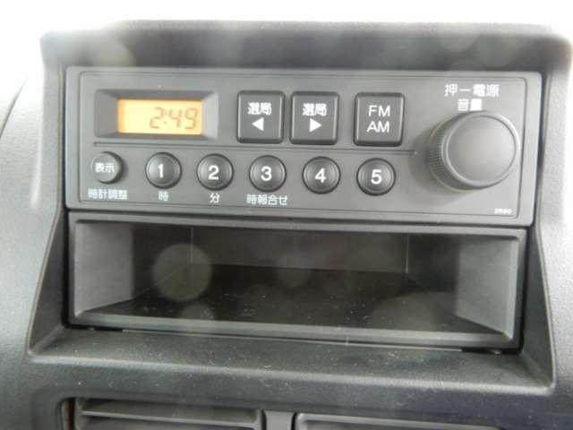 SDX AM FMラジオ(11枚目)